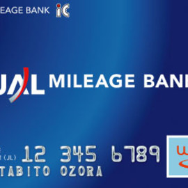 JAL - JAL MILEAGE CARD