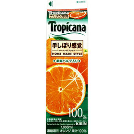 tropicana - home made style orange