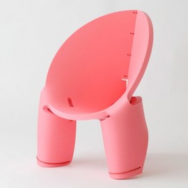 h220430 - EVA Chair for Kids