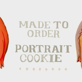 "KUROIWA Pattiserie brooklyn nyc - Made to Order, 4"" Portrait Cookie"