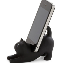 You've Goto a Call Phone Stand