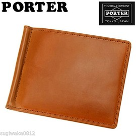 PORTER - Fresco Money Clip