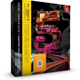 Adobe - Creative Suite 5 Master Collection Macintosh版
