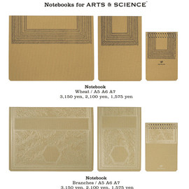POSTALCO ARTS&SCIENCE - Notebooks for ARTS&SCIENCE