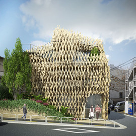 Kengo kuma - kengo kuma wraps sunny hills japan shop in wood