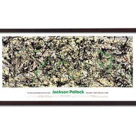 Jackson Pollock - Lucifer (Dark Brown Frame)