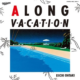 大滝詠一 - A LONG VACATION VOX