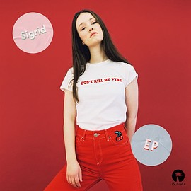 Sigrid - Don't Kill My Vibe