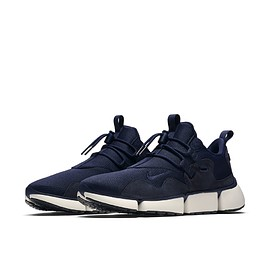 NIKE - Air Pocketknife DM SE - Obsidian/White?