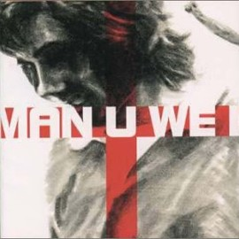 Various Artists - We Love MAN U