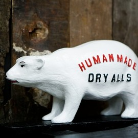 HUMAN MADE - Polar Bear Figure