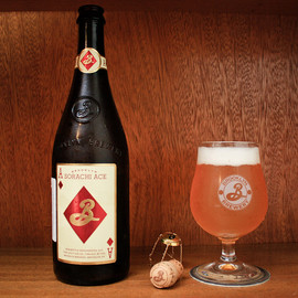 Brooklyn Brewery - Sorachi Ace