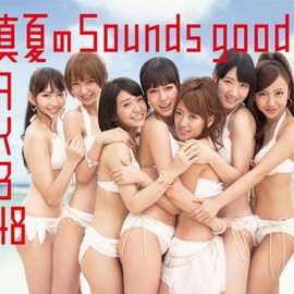 AKB48 - 真夏のSounds good !