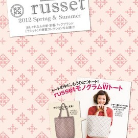 MORE編集部 - russet 2012 Spring & Summer (ラシット2012春夏コレクション)