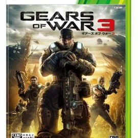 Microsoft - Gears of War 3