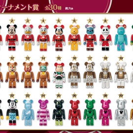 BE@RBRICK - Disney BE@RBRICK Special オーナメントくじ