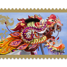 USPS - 2012 Year of the Dragon (Forever) stamp