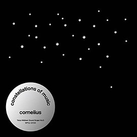 CORNELIUS - 【Amazon.co.jp限定】 Constellations Of Music(缶バッジ(Amazon.co.jp ver.)付き) Limited Edition