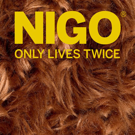 Sotheby's - NIGO® ONLY LIVES TWICE Auction Catalogue