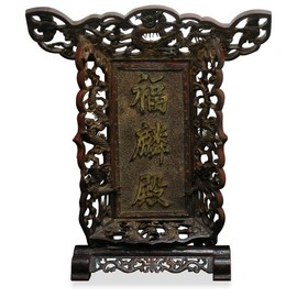 ChinaFurnitureOnline - Antique Chinese Wooden Prosperity Gate Plaque