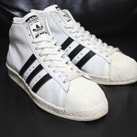 adidas - Pro Model Made In France