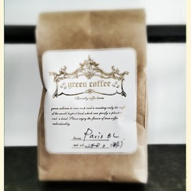 green coffee - Paris Blend