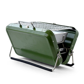 Banal comfort life-style - Portable grill