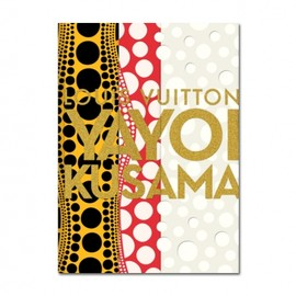 Louis Vuitton and Yayoi Kusama - Louis Vuitton Limited Edition Yayoi Kusama Book for Dover Street Market Ginza