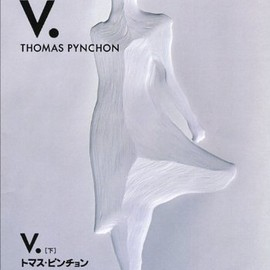 トマス•ピンチョン - V.〈下〉 (Thomas Pynchon Complete Collection)