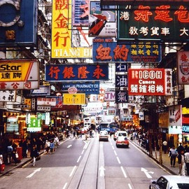 HongKong - travel