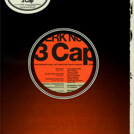 3 Cap - WERK no. 14, spring/summer 2007