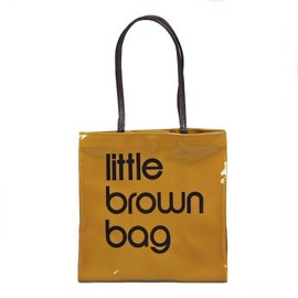 broomingdales - little brown bag