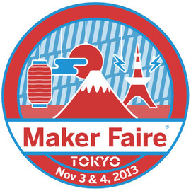 Maker Faire Tokyo - 2013 限定ステッカー