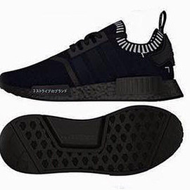 adidas originals - NMD - Black/Black?