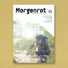 Low-impact - Morgenrot vol.01