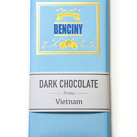 BENCINY - DARK CHOCOLATE