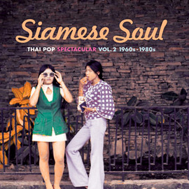 Various Artists - Siamese Soul: Thai Pop Spectacular Vol. 2