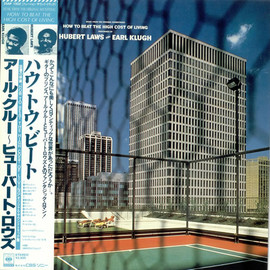 Hubert Laws - How to beat the high cost of living