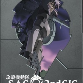 Kenji Kamiyama - Ghost In The Shell: Stand Alone Complex - 2nd Gig (The Complete Collection)