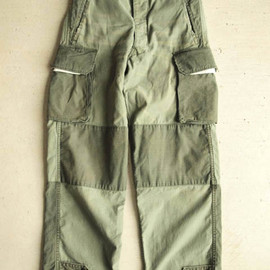 REMI RELIEF - Satin Back 6P Cargo