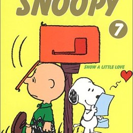 チャールズMシュルツ - A peanuts book featuring Snoopy (7)