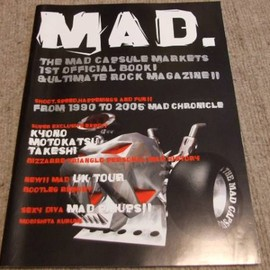 THE MAD CAPSULE MARKETS - 1st OFFICIAL BOOK ! & ULTIMATE ROCK MAGAZINE