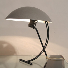 Philips - Table Lamp