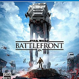 Electronic Arts - STAR WARS: Battlefront