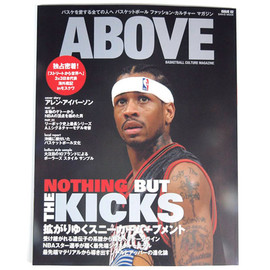 ABOVE MAGAZINE VOL.02