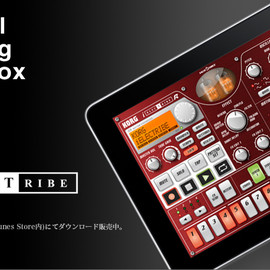 KORG - iELECTRIBE for iPad