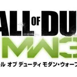 SQUARE ENIX - call of duty mw3