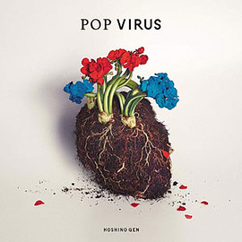 星野源 - POP VIRUS (2LP)