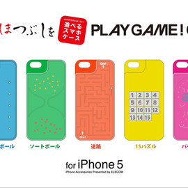 ELECOM - PLAYGAME!CASE