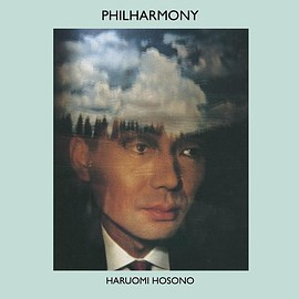 細野 晴臣 - Philharmony (LP)